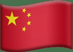 china-min